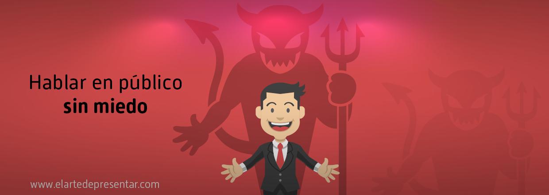 Para hablar en público sin miedo, evita estos tres vicios de tu mente